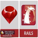 درباره ruby on rails