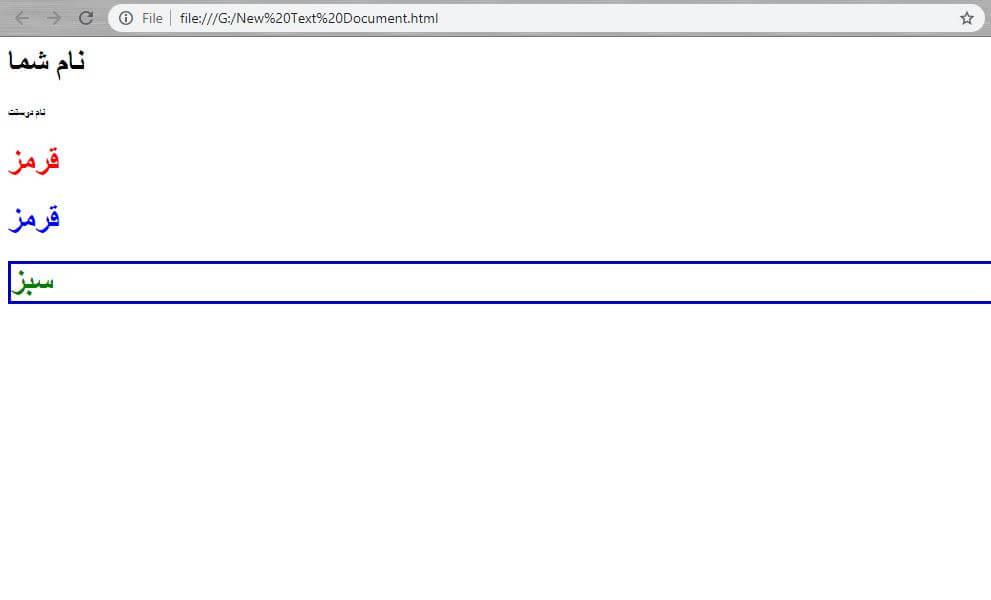 html و css چیست