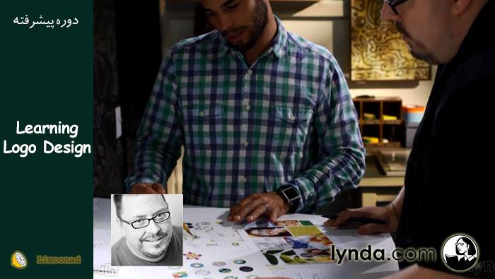 آموزش طراحی لوگو حرفه ای و اصولی-دوبله فارسی لیندا