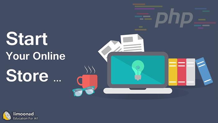 دوره آموزش کامل php پروژه محور_ ساخت فروشگاه اینترنتی