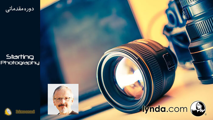 فیلم آموزش عکاسی مقدماتی-شروع عکاسی - دوبله فارسی از لیندا
