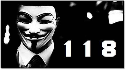دسترسی به تمام شماره های 118