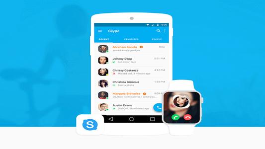 حذف تبلیغ اسکایپ (skype )
